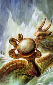Dragoness egg