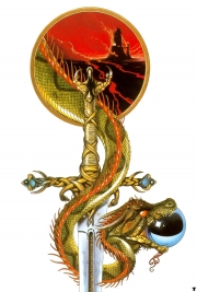 The sword and the serpent