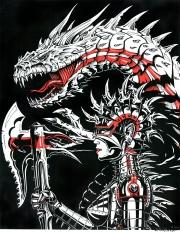 Dragonguardian