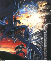 Dragon of war